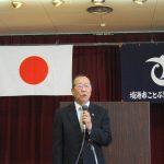 平成29年度評議委員会2